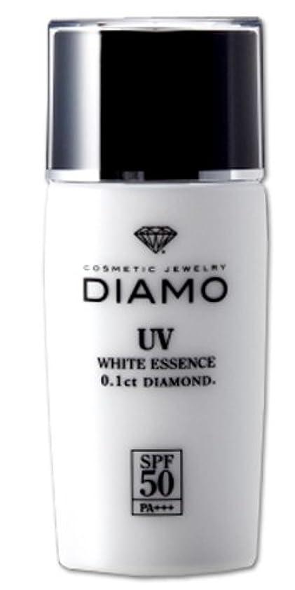 ★DIAMO(ディアモ)<BR>UVホワイトエッセンス 40g
