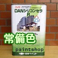 日本ペイント DANシリコンセラR 常備色(ND色) 15kg 単層弾性塗料 つや:つや消し ND342