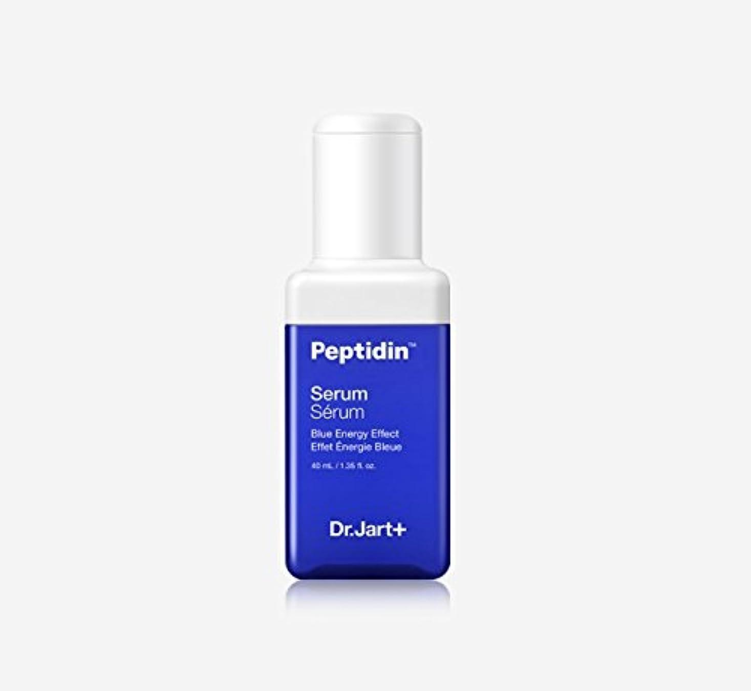 皮肉国際ベッド[Dr.Jart+] ドクタージャルトペプチドディーンセラムブルーエネルギー 40ml / DR JART Peptidin Serum Blue Energy 1.35 fl.oz. [海外直送品]