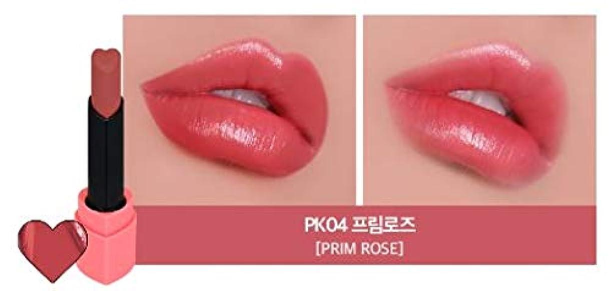 固有のモルヒネうがい薬[Holika Holika] Heart Crush Lipstick 1.8g♥Melting♥/ハートクラッシュリップスティック1.8g♥メルティング♥ (#5. PK04 Prim Rose) [並行輸入品]
