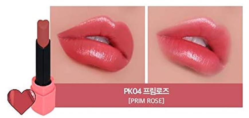 尊敬するずんぐりした一杯[Holika Holika] Heart Crush Lipstick 1.8g♥Melting♥/ハートクラッシュリップスティック1.8g♥メルティング♥ (#5. PK04 Prim Rose) [並行輸入品]