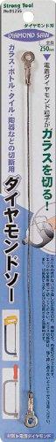 ストロングツール(Strong TooL) ダイヤモンドソー 250mm 01255