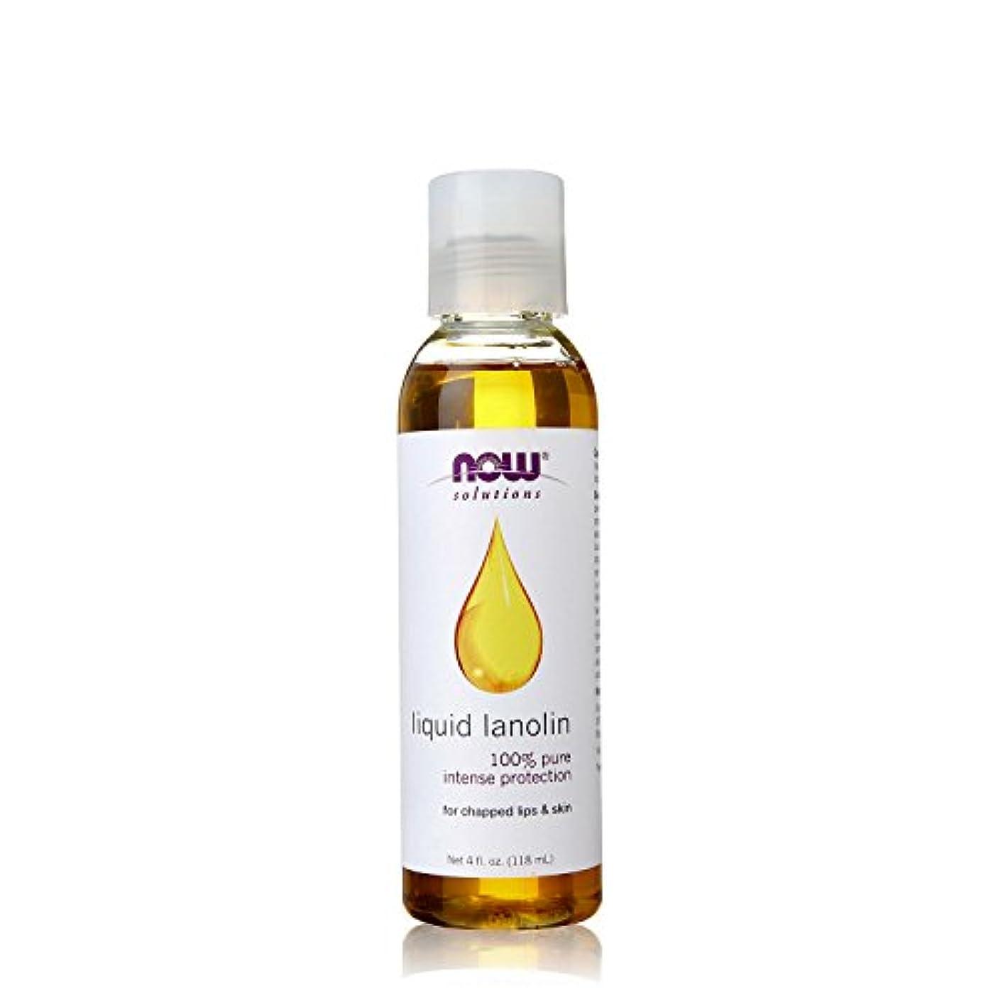 歌詞コスチューム植物学者NOW Foods - 液体のラノリン 100% Pureの - 4ポンド [並行輸入品]