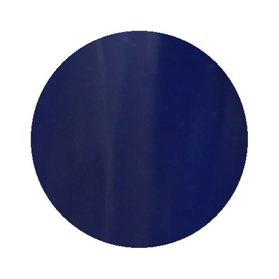 それにもかかわらずバドミントン溶かすパラポリッシュ ハイブリッドカラージェル V4 ネイビー 7g