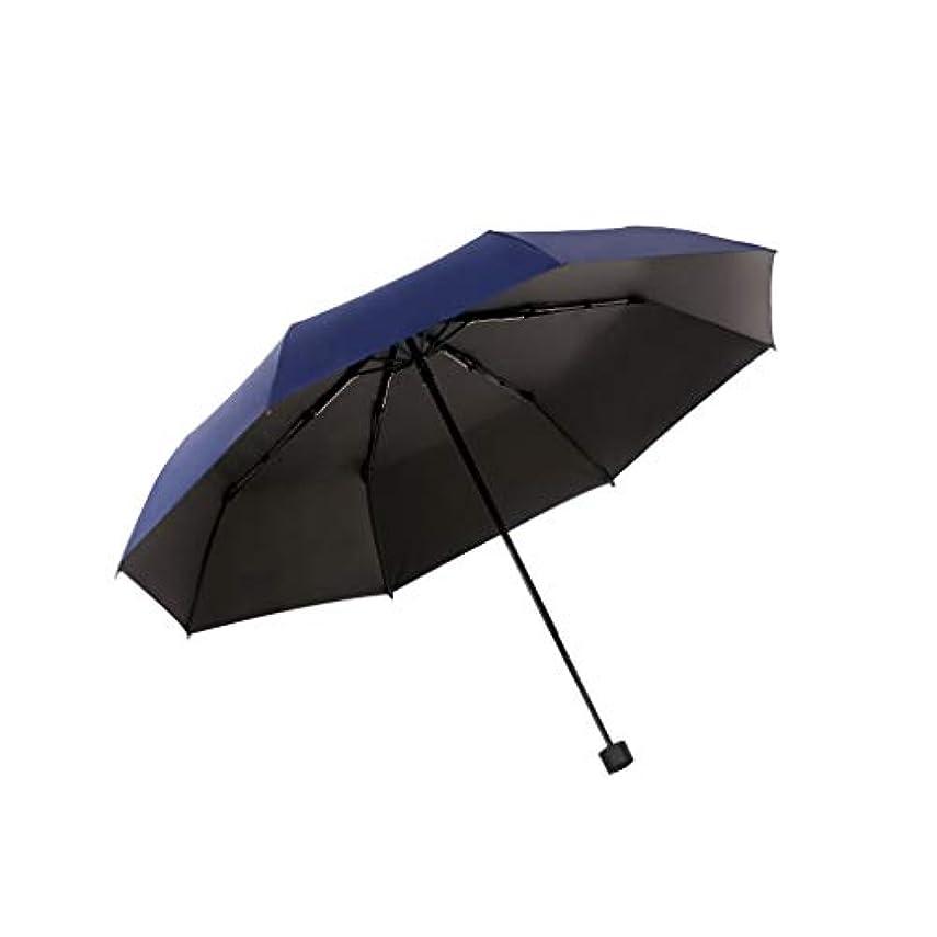 足首麻酔薬生産的日傘男性と女性傘傘傘超軽量UV家庭用傘折りたたみ屋外特別小さな便利な日焼け止め防水日傘 (色 : 紺)