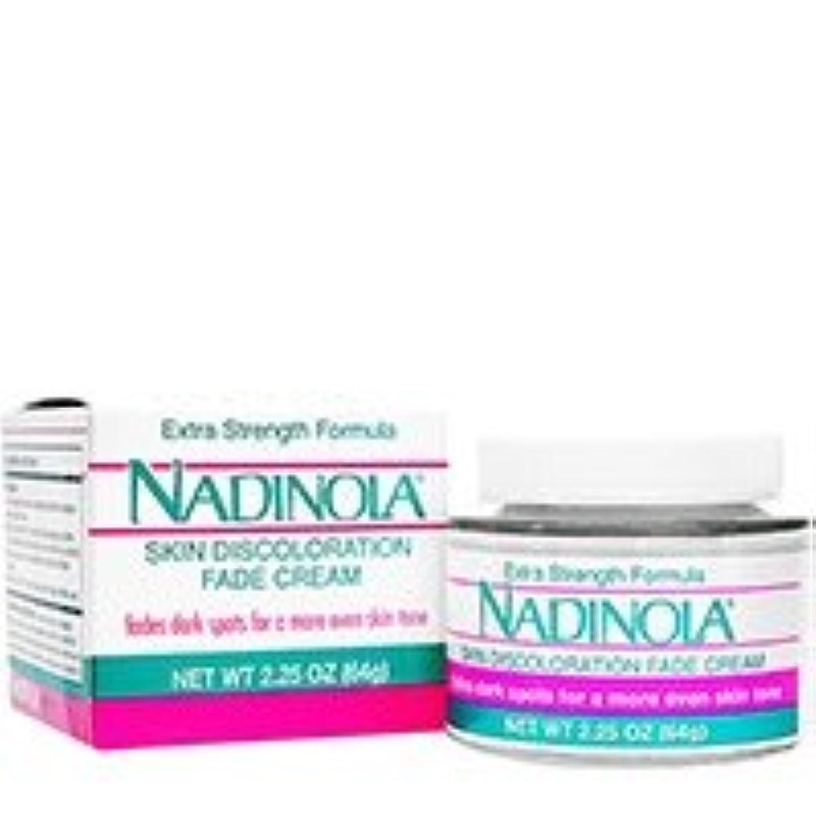 慢性的刺繍建設ナディノラ ナディノラ 強力美白クリーム64g(10月末入荷予定) 3本