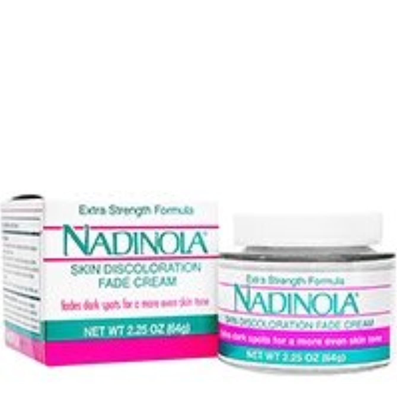 センチメンタル交換そこからナディノラ ナディノラ 強力美白クリーム64g(10月末入荷予定) 3本