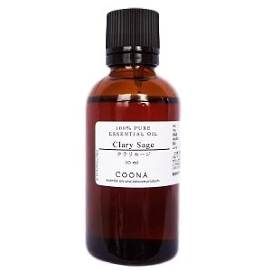 目指すおなじみの従順クラリセージ 50 ml (COONA エッセンシャルオイル アロマオイル 100% 天然植物精油)