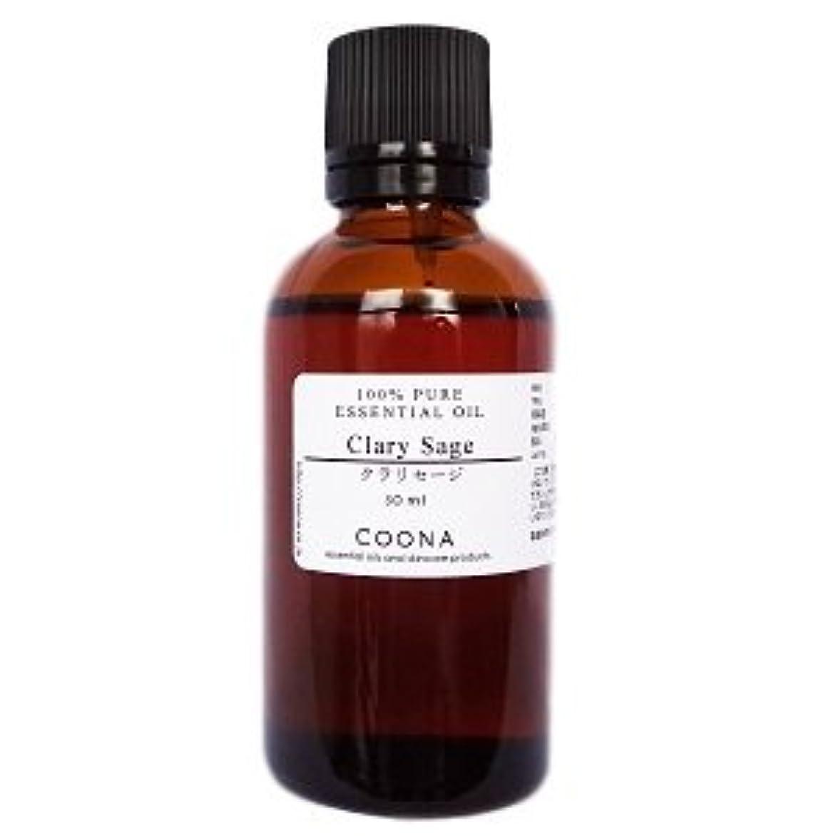 強打本ホースクラリセージ 50 ml (COONA エッセンシャルオイル アロマオイル 100% 天然植物精油)