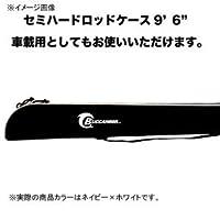 Buccaneer(バッカニア) セミハードロッドケース96 ネイビー×ホワイト BSHRC96