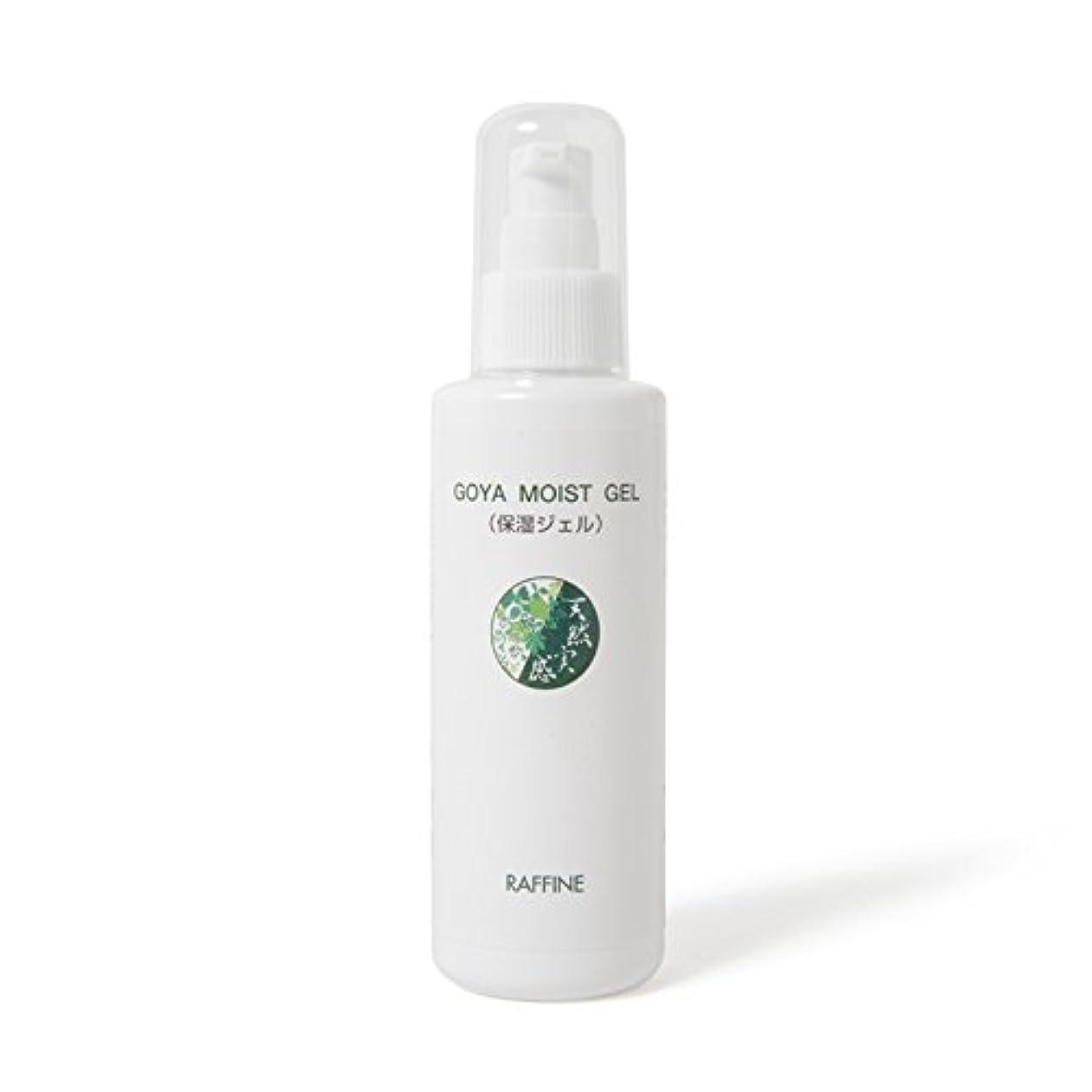 コックブラジャー救出ゴーヤ水他14の植物成分だけの低刺激無添加の保湿ジェル「ゴーヤモイストジェル」150ml【敏感肌?乾燥肌スキンケア】