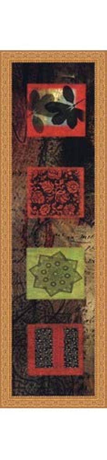 先見の明謝るスツールCitrus Jewel II by Stephen Hillard – 12 x 48インチ – アートプリントポスター LE_261015-F5031-12x48