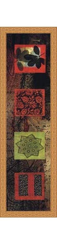 居眠りするチェリーフルートCitrus Jewel II by Stephen Hillard – 12 x 48インチ – アートプリントポスター LE_261015-F5031-12x48
