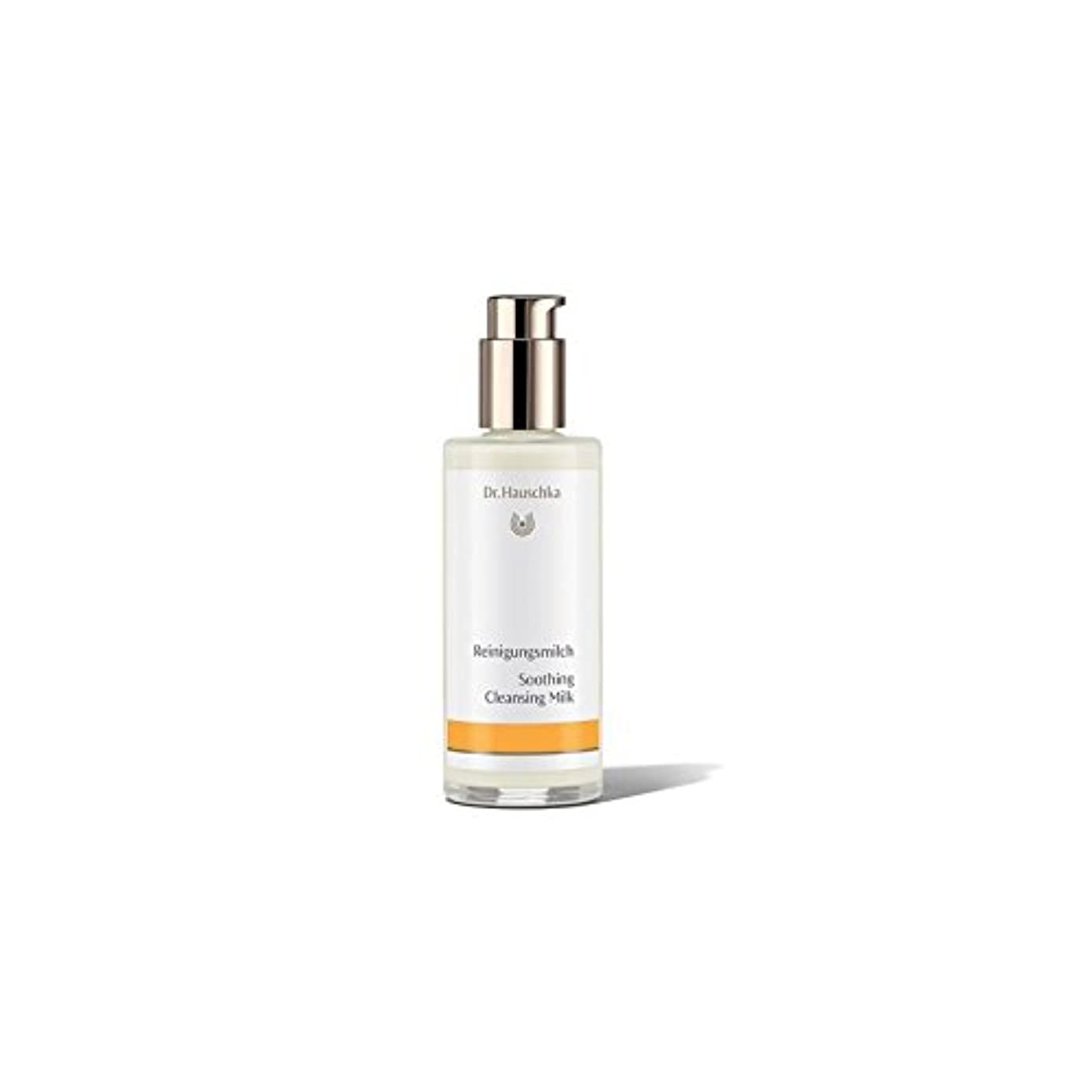 Dr. Hauschka Soothing Cleansing Milk 145ml - ハウシュカなだめるクレンジングミルク145ミリリットル [並行輸入品]