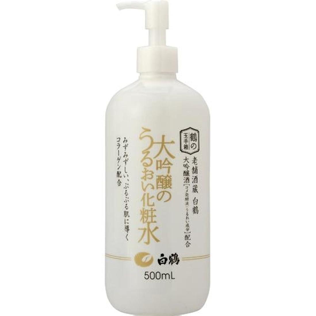 仮説意義ズーム白鶴 鶴の玉手箱 薬用 大吟醸のうるおい化粧水 500ml