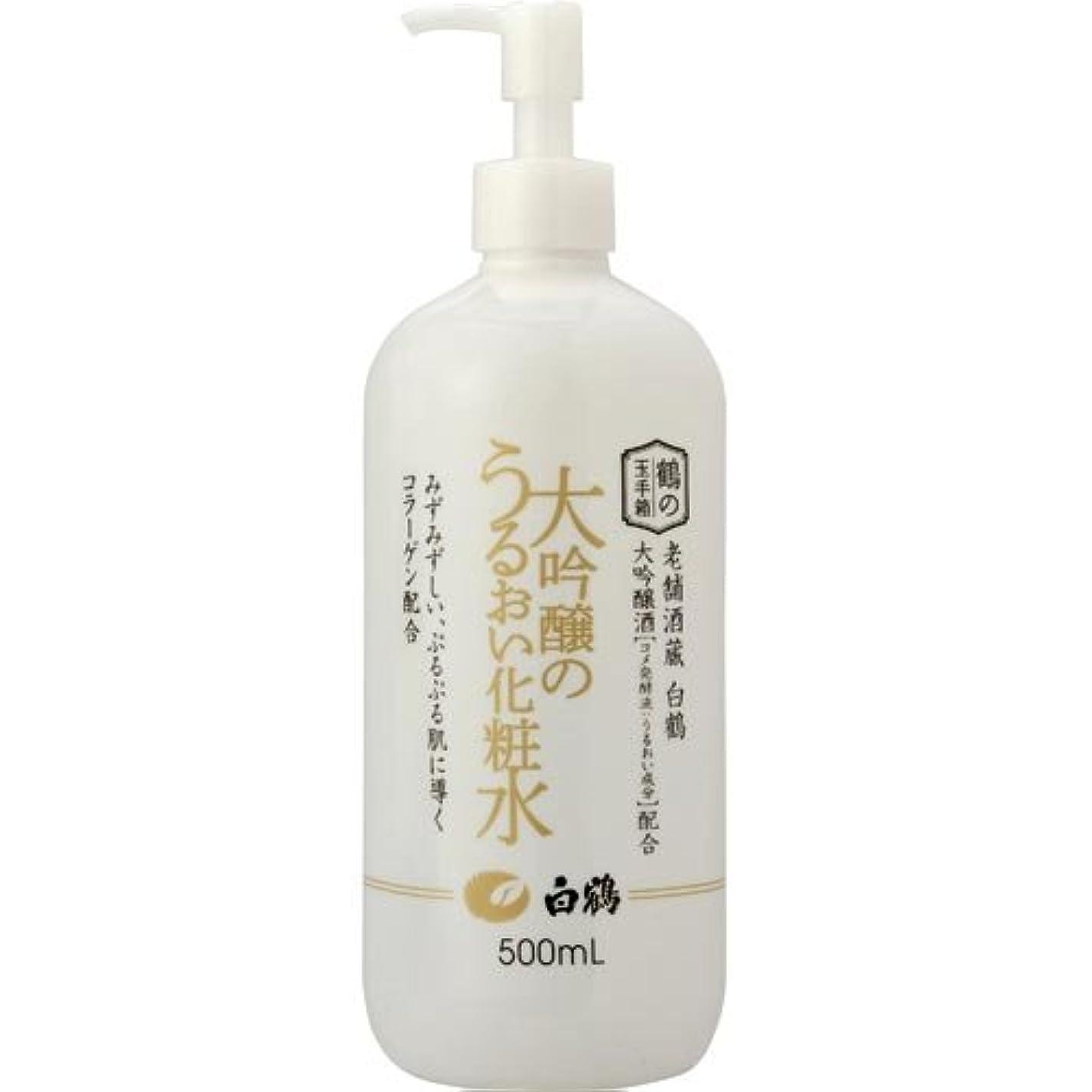 疑わしいびっくりするクラックポット白鶴 鶴の玉手箱 薬用 大吟醸のうるおい化粧水 500ml