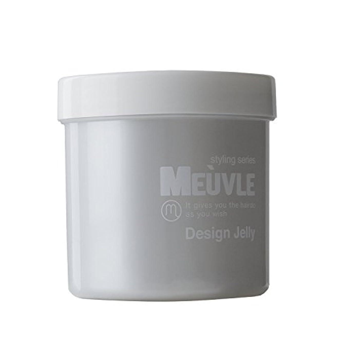 胃黙認する酔っ払いMEUVLE ( ミューヴル ) デザインゼリー 300g 限定企画 ミューブル ジェル