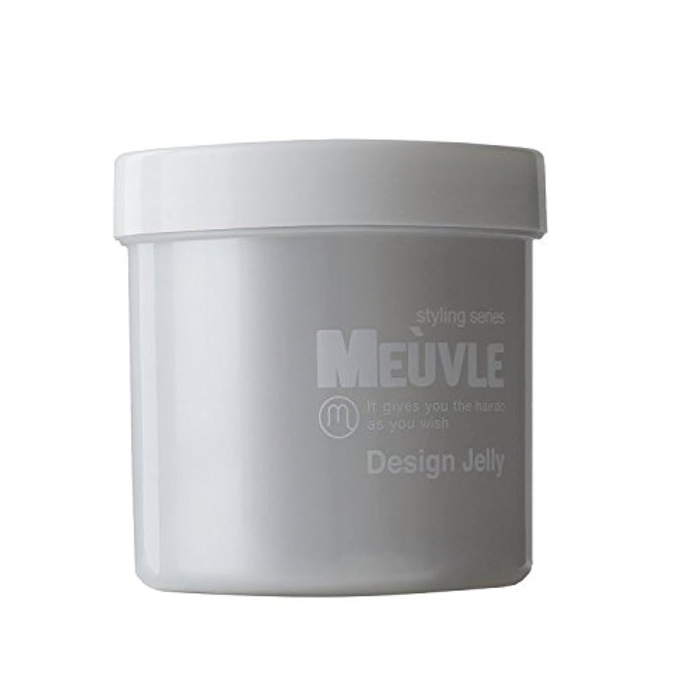 卵シンポジウム母音MEUVLE ( ミューヴル ) デザインゼリー 300g 限定企画 ミューブル ジェル