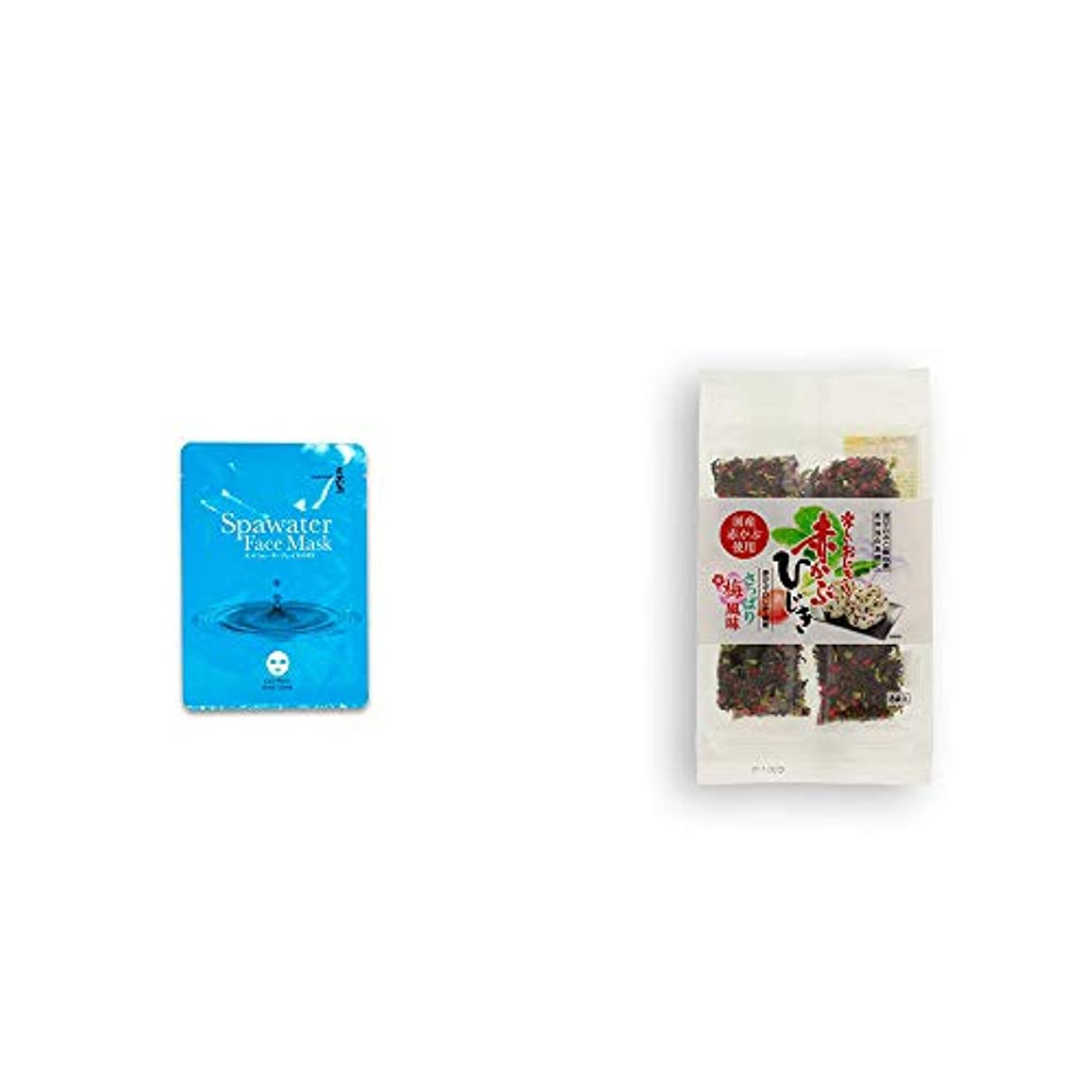 暗黙プレゼンターささいな[2点セット] ひのき炭黒泉 スパウォーターフェイスマスク(18ml×3枚入)?楽しいおにぎり 赤かぶひじき(8g×8袋)