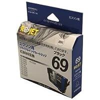 EPSON ( エプソン ) リサイクル インクカートリッジ IC69シリーズ (ICBK69 (ブラック))