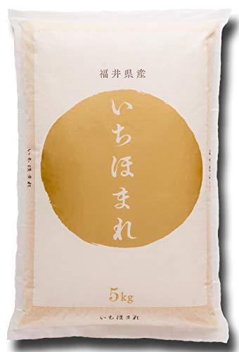 いちほまれ 福井県産 特別栽培米 精米 (5kg)