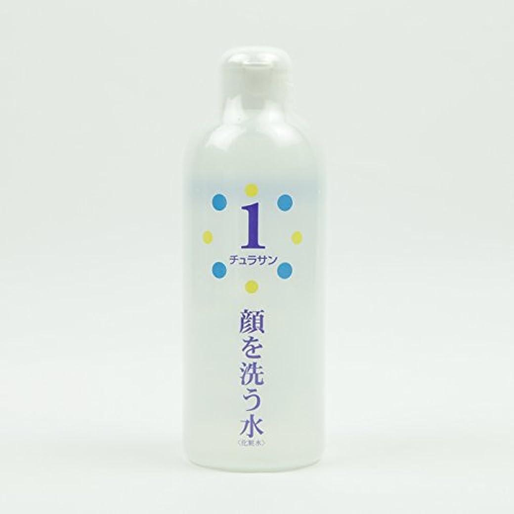 エンディング率直な提唱するチュラサン1 【顔を洗う水】 250ml