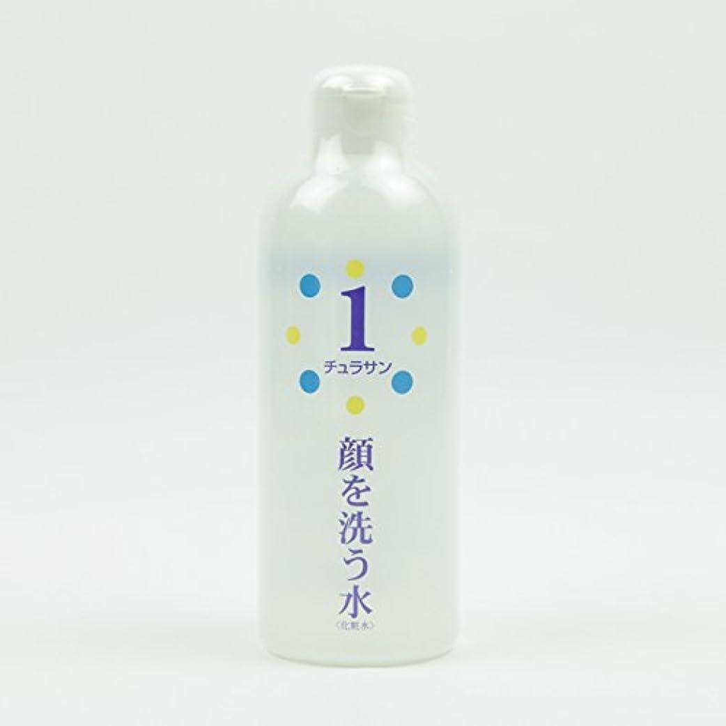 戻る革命置くためにパックチュラサン1 【顔を洗う水】 250ml