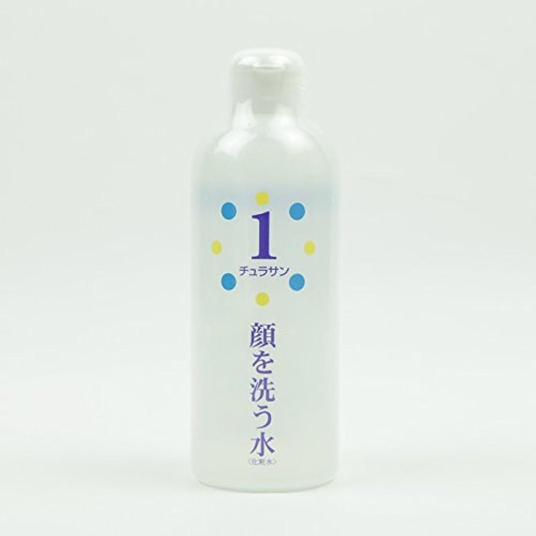 チュラサン1 【顔を洗う水】 250ml
