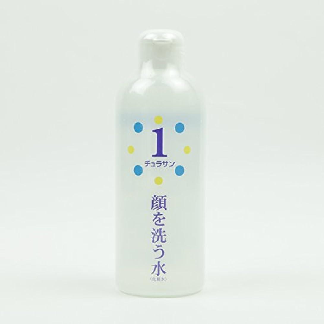 溶けた人類掻くチュラサン1 【顔を洗う水】 250ml