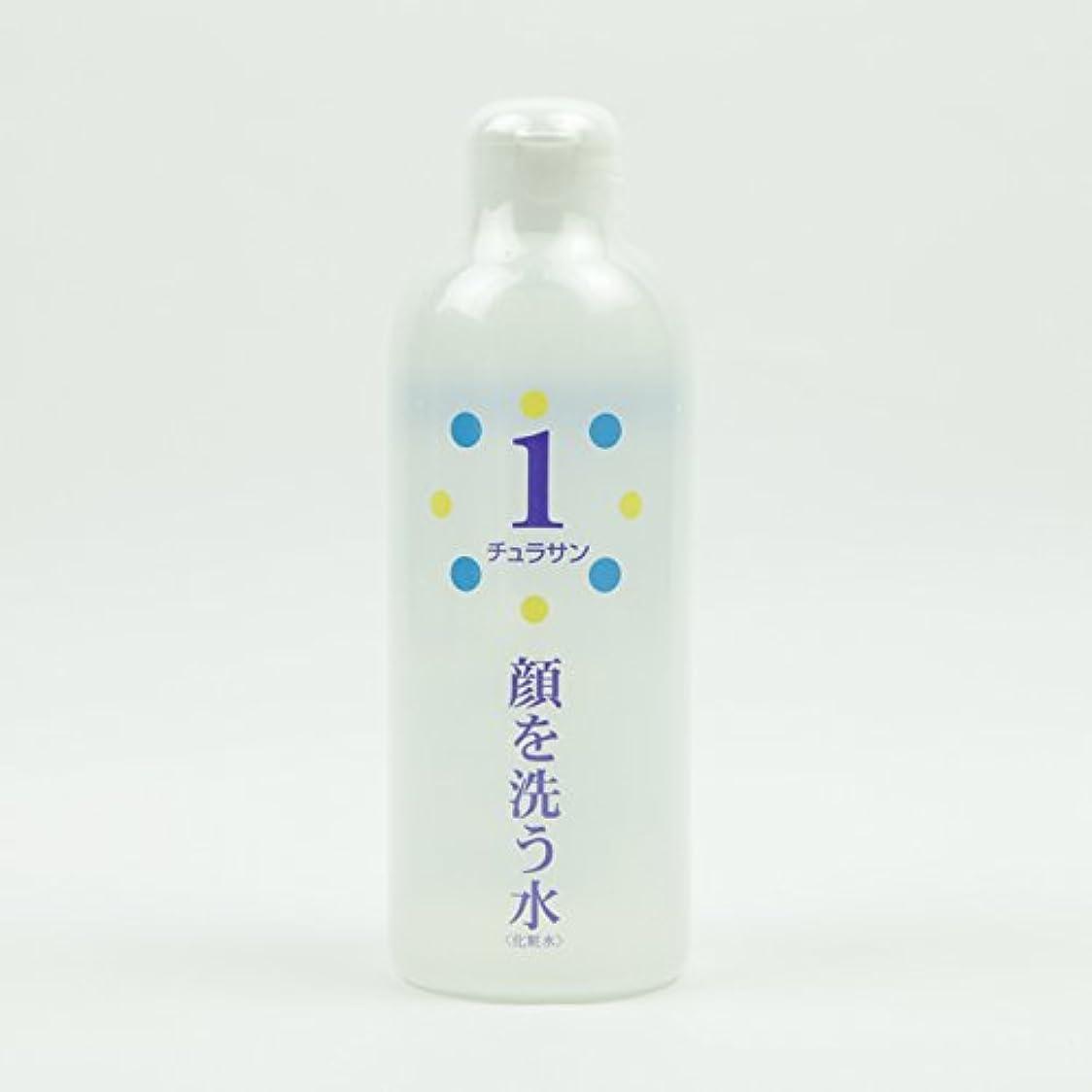 以内に無駄な引き出しチュラサン1 【顔を洗う水】 250ml