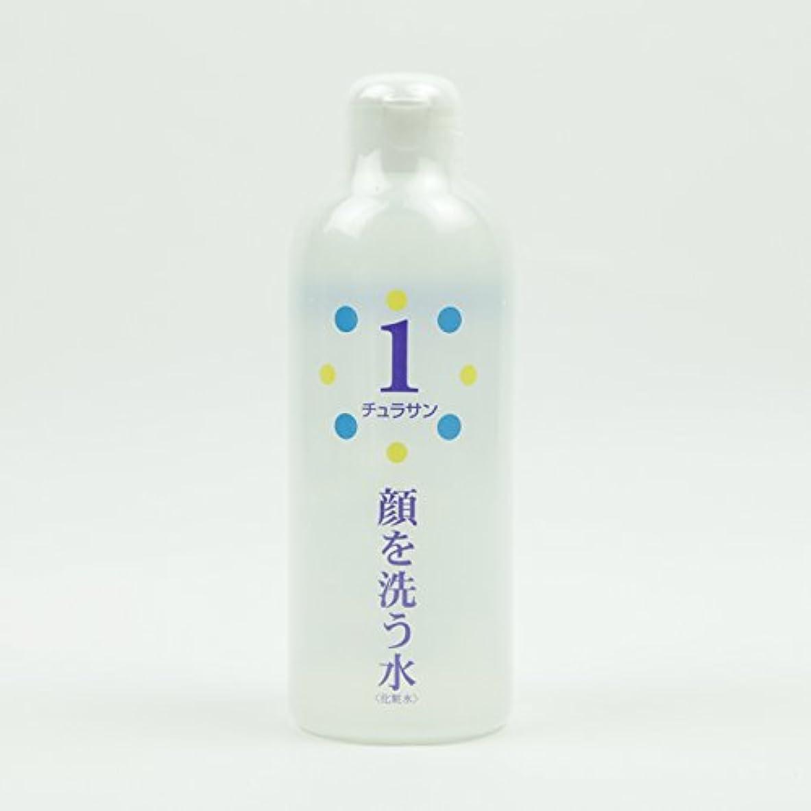シャッフル従来の主張するチュラサン1 【顔を洗う水】 250ml