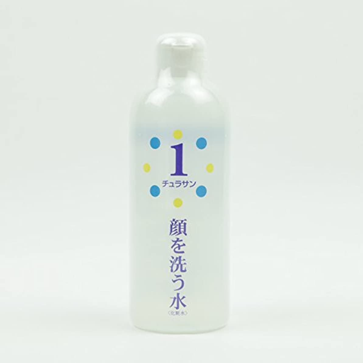 しなやかなキャンセル杭チュラサン1 【顔を洗う水】 250ml