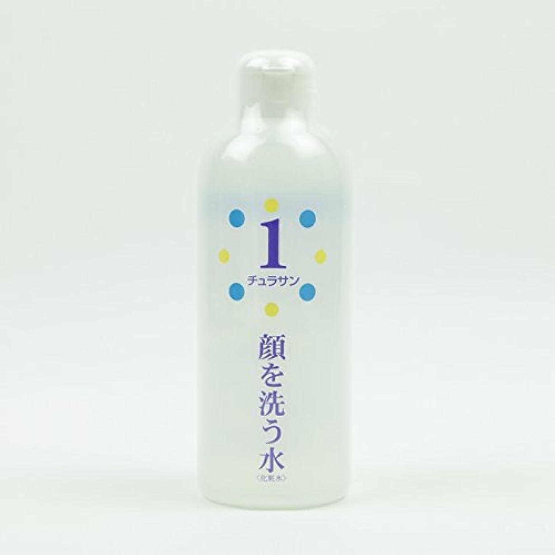 背骨案件国勢調査チュラサン1 【顔を洗う水】 250ml