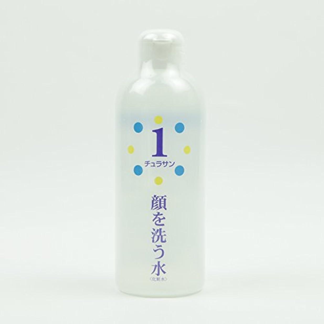 怒る噴出する細断チュラサン1 【顔を洗う水】 250ml
