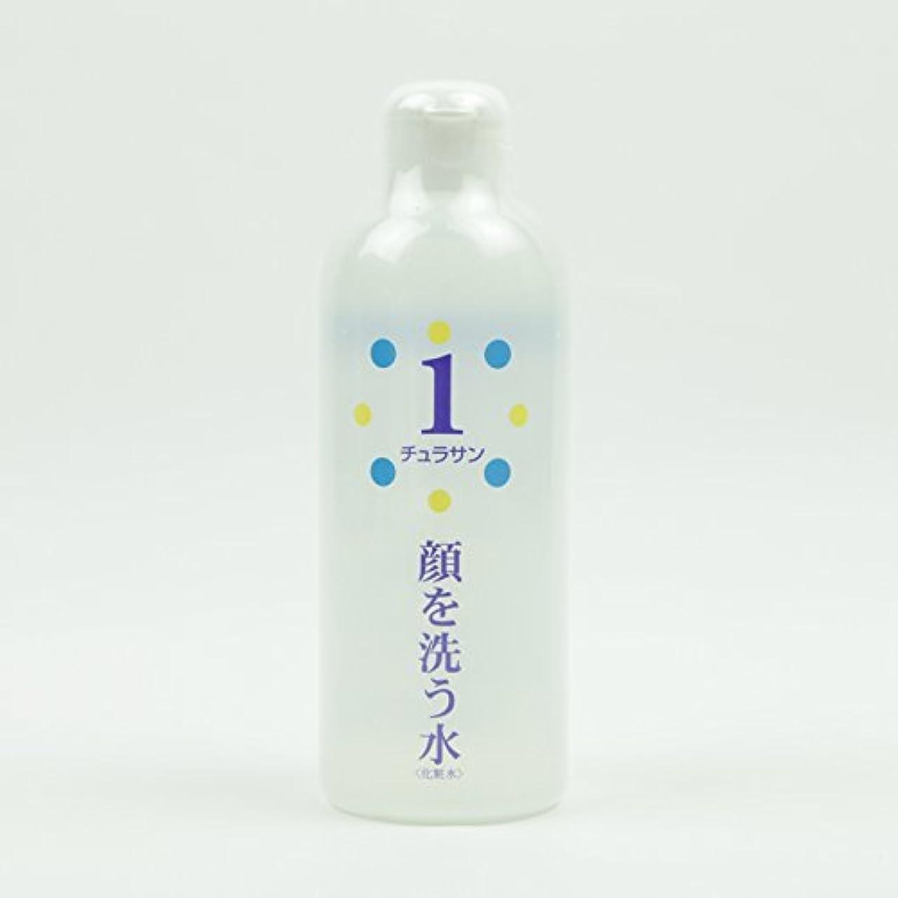 どれか害降伏チュラサン1 【顔を洗う水】 250ml