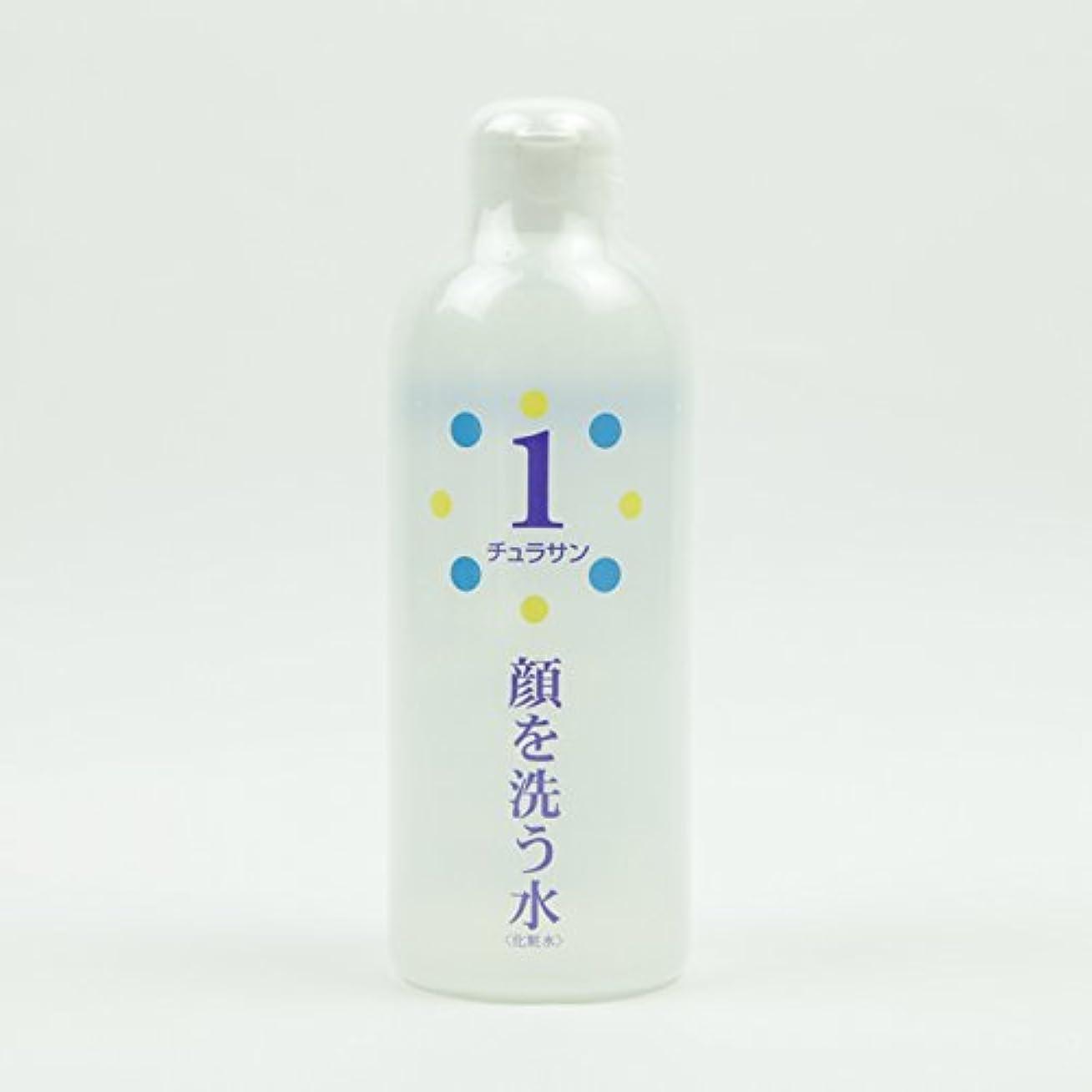 ブランド回想発信チュラサン1 【顔を洗う水】 250ml