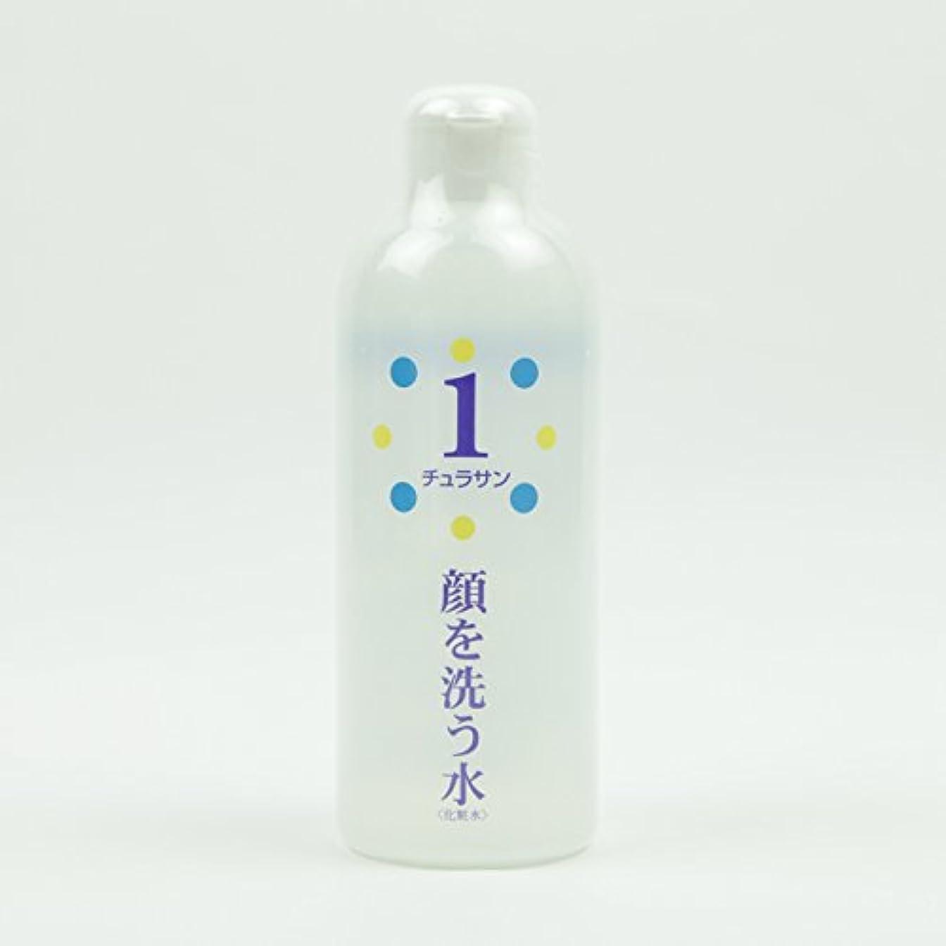 記憶に残るゲインセイ繁殖チュラサン1 【顔を洗う水】 250ml