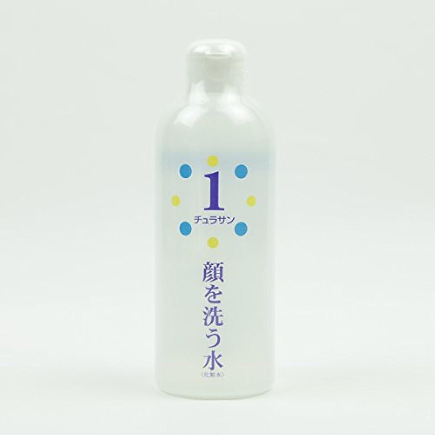 切断する気をつけてこのチュラサン1 【顔を洗う水】 250ml