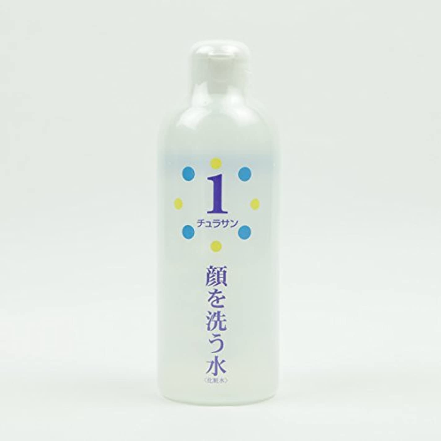 密接に魅力バイオリンチュラサン1 【顔を洗う水】 250ml