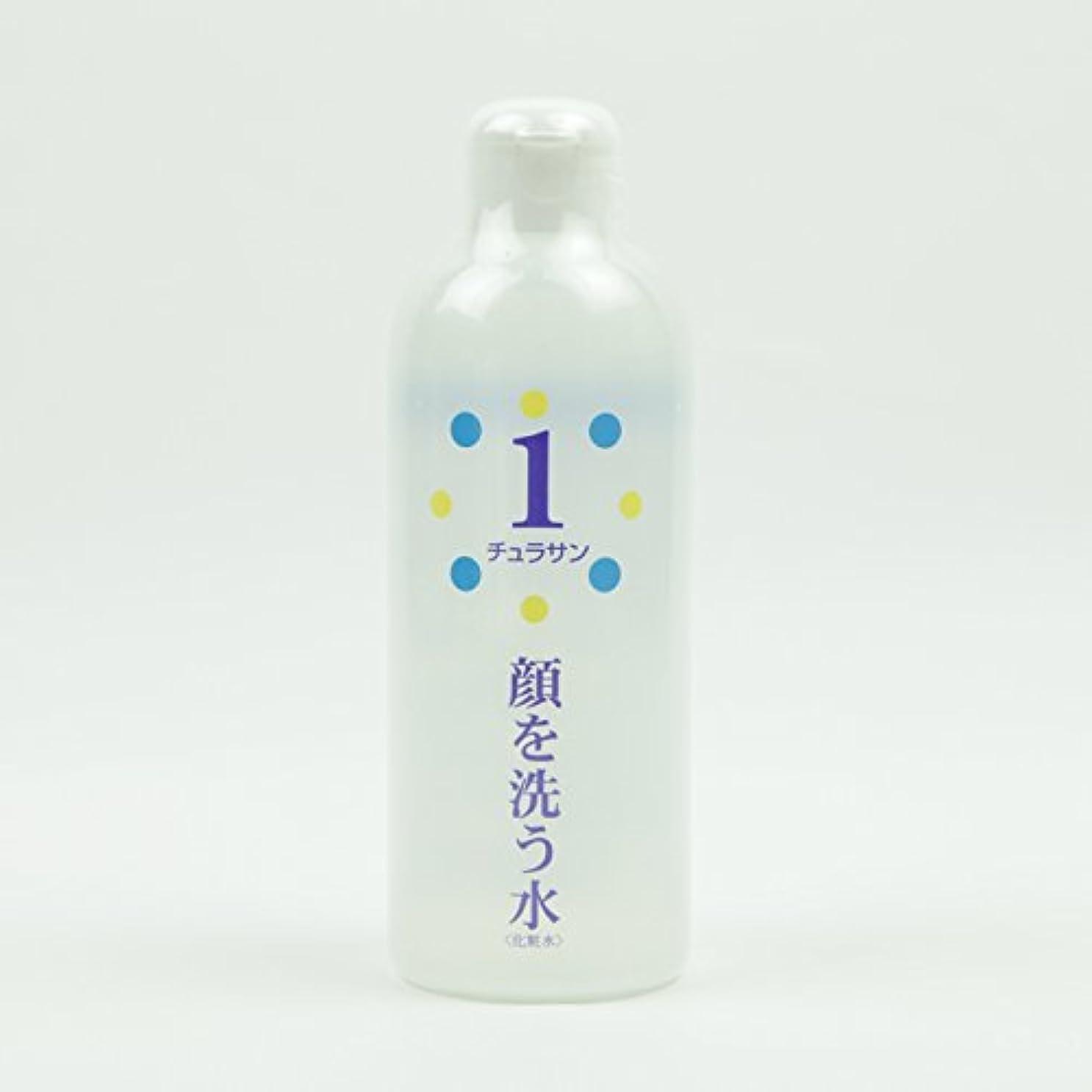 旅定数デクリメントチュラサン1 【顔を洗う水】 250ml
