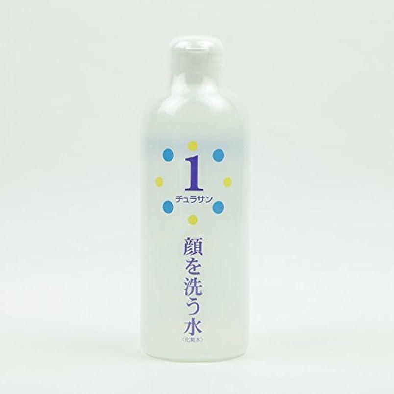 サンプル攻撃ジャンクチュラサン1 【顔を洗う水】 250ml