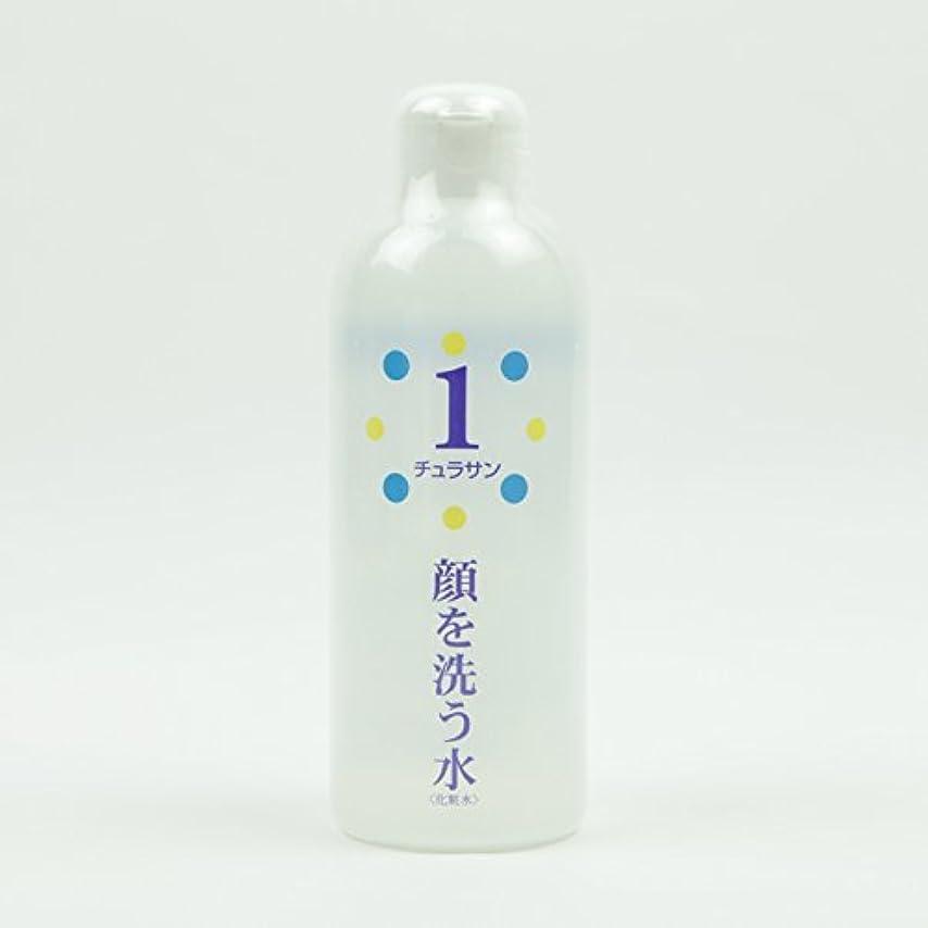 値買い手率直なチュラサン1 【顔を洗う水】 250ml