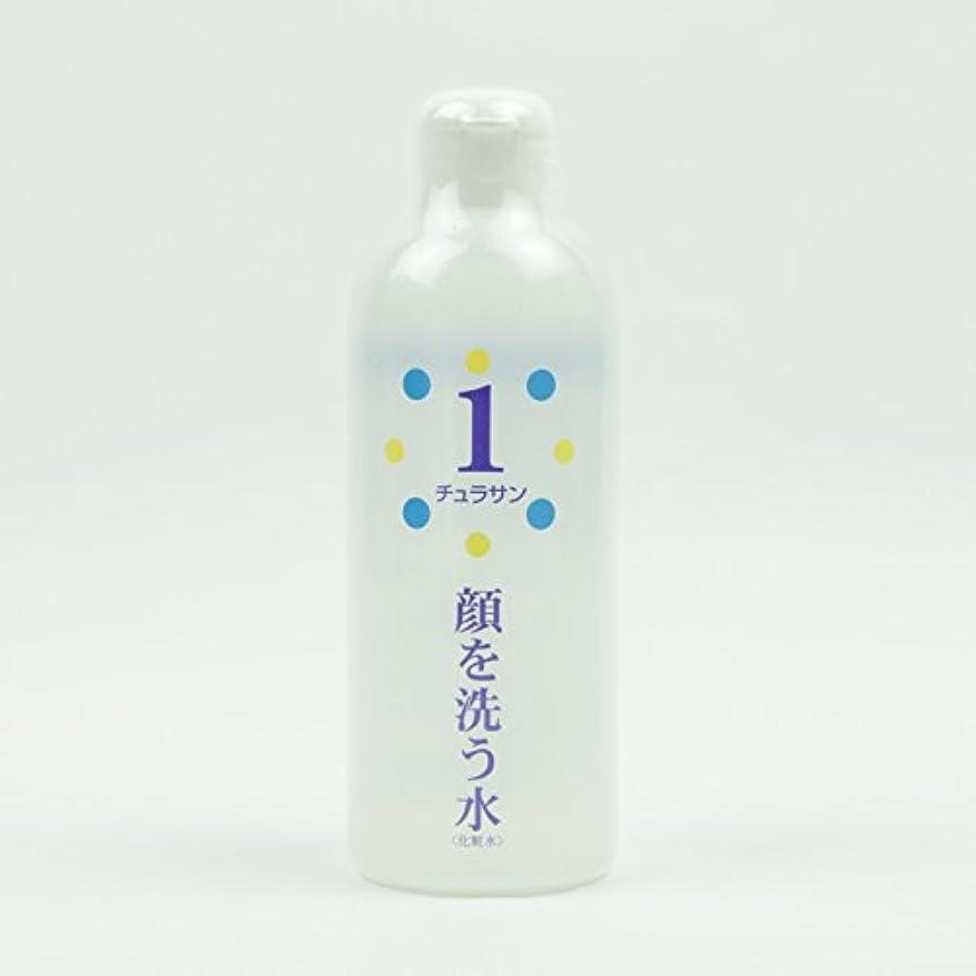 マーチャンダイザー電話に出る許容チュラサン1 【顔を洗う水】 250ml