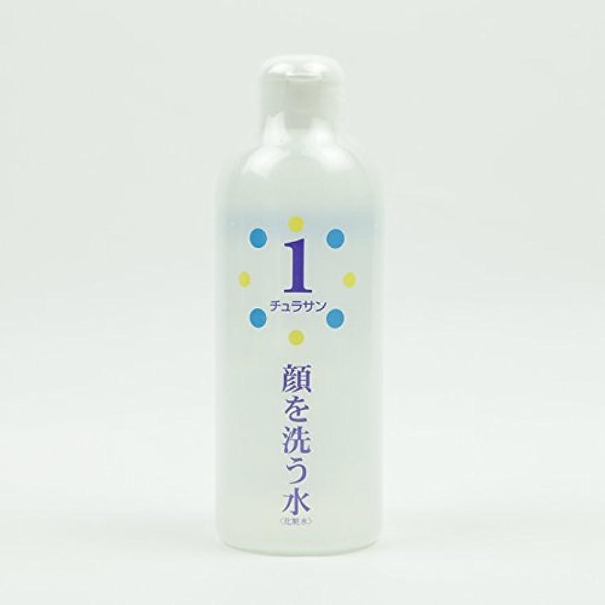 利用可能目覚める炭水化物チュラサン1 【顔を洗う水】 250ml