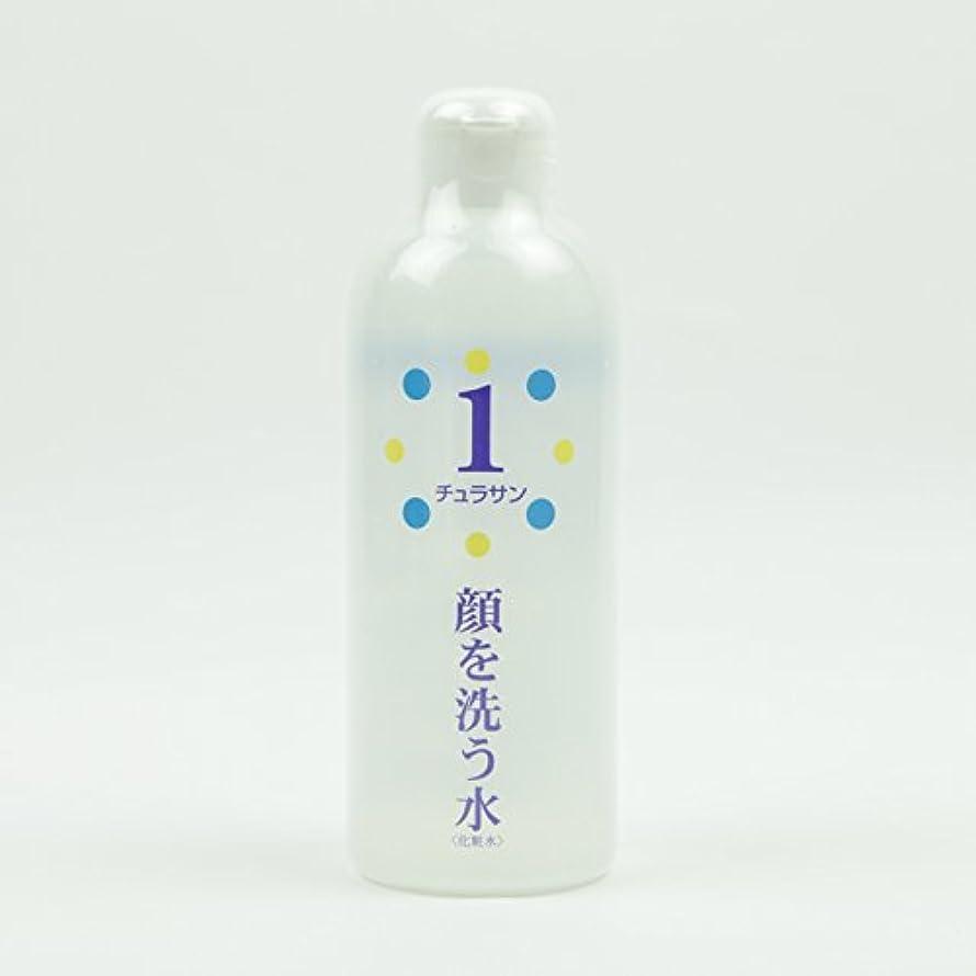 最適式頭チュラサン1 【顔を洗う水】 250ml