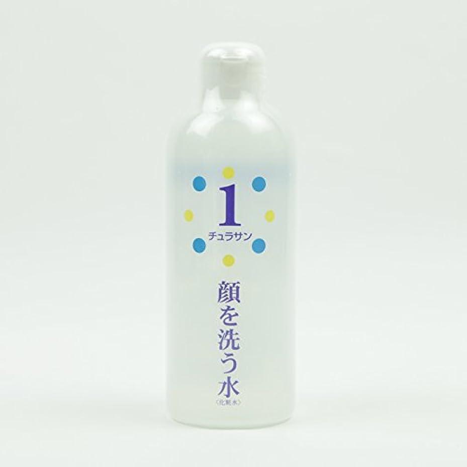 敏感な小説アルファベットチュラサン1 【顔を洗う水】 250ml
