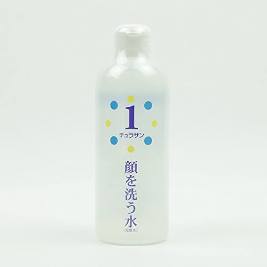 倒錯コジオスコ活発チュラサン1 【顔を洗う水】 250ml