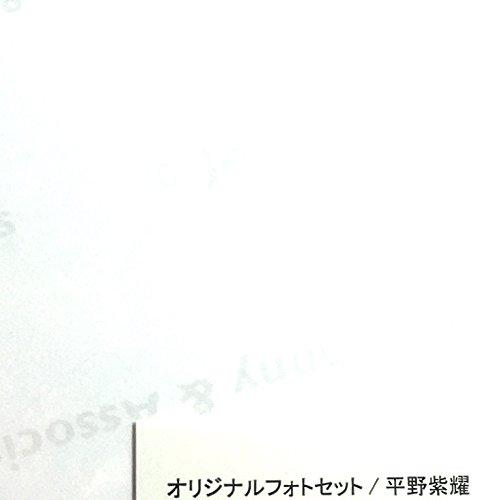 ジャニーズJr. 祭り 2017 公式グッズ【 平野紫耀 】「オリジナルフォトセット(個人)」