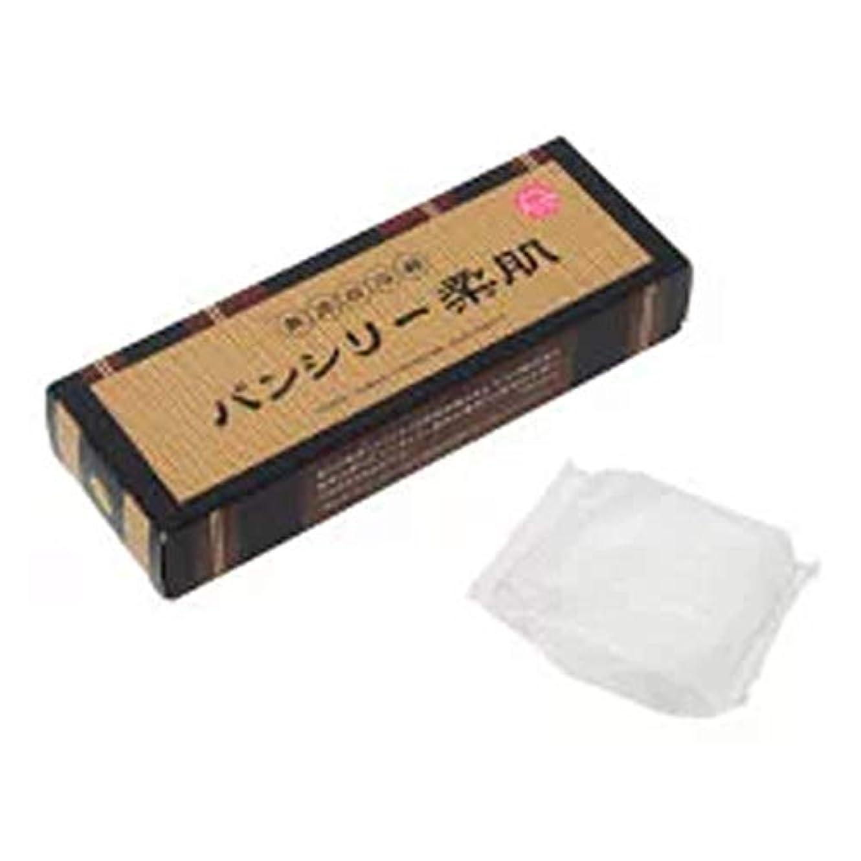 口径作者主導権パンシリー柔肌 60g×3個 石鹸 せっけん 渋柿 コンフリー コラーゲン ヒアルロン酸