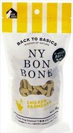 ニューヨーク ボンボーン チキンパルメザン(100g)